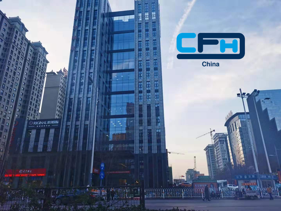 Gebäude Repräsentanz CFH China